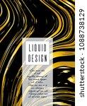 digital marble cover design for ... | Shutterstock .eps vector #1088738129
