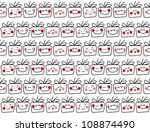 seamless gift pattern  funny...