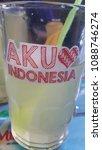 Small photo of Aku cinta Indonesia