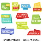sale sticker templates | Shutterstock .eps vector #1088751053