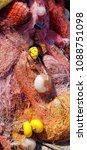 multi colored nylon fishing... | Shutterstock . vector #1088751098