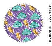 kawaii clouds and lightning | Shutterstock .eps vector #1088759159