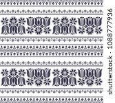 hungarian seamless pattern ... | Shutterstock .eps vector #1088777936