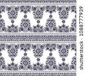 hungarian seamless pattern ... | Shutterstock .eps vector #1088777939