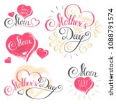 happy mother's day calligraphy... | Shutterstock .eps vector #1088791574