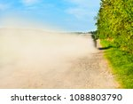 car ride on a dusty road in a... | Shutterstock . vector #1088803790
