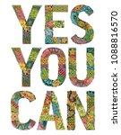 yes you can. vector decorative...   Shutterstock .eps vector #1088816570