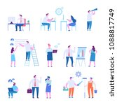 business people character set... | Shutterstock .eps vector #1088817749