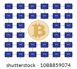 block chain technology of... | Shutterstock .eps vector #1088859074