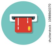 atm card flat style icon...