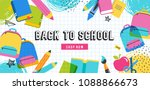 back to school and educational... | Shutterstock .eps vector #1088866673