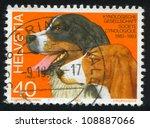 Switzerland   Circa 1983  Stamp ...