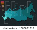 stylized vector map of russia... | Shutterstock .eps vector #1088871713