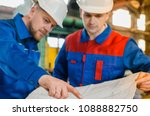 workers in overalls and white... | Shutterstock . vector #1088882750