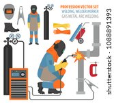 profession and occupation set.... | Shutterstock .eps vector #1088891393
