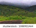 thailand in green season   Shutterstock . vector #1088901464
