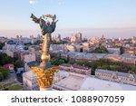 kiev  ukraine   may  2018 ... | Shutterstock . vector #1088907059