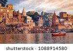historic varanasi city with...   Shutterstock . vector #1088914580