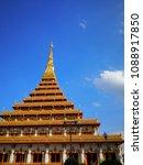 Small photo of Wat Nong Wang, Khon Kaen, Thailand
