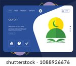 quality one page quran website...