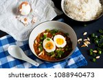 curry with egg and rice | Shutterstock . vector #1088940473