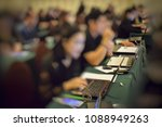 blur of computer staff of the... | Shutterstock . vector #1088949263