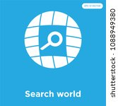 search world vector icon... | Shutterstock .eps vector #1088949380