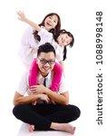 portrait of a happy asian... | Shutterstock . vector #1088998148