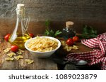 traditional italian products.... | Shutterstock . vector #1089023879