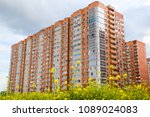 new storey residential building ... | Shutterstock . vector #1089024083