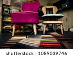 view at chair repairing in the... | Shutterstock . vector #1089039746