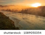 steamy river sunrise in the the ... | Shutterstock . vector #1089050354