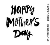 happy mothers day greeting card.... | Shutterstock .eps vector #1089053258