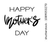 happy mothers day greeting card.... | Shutterstock .eps vector #1089053270