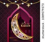 islamic design mosque door   Shutterstock .eps vector #1089079373