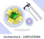 illustration vector flat...   Shutterstock .eps vector #1089105086