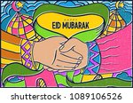 eid mubarak or eid al fitr pop... | Shutterstock .eps vector #1089106526