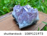 large amethyst druze with... | Shutterstock . vector #1089121973