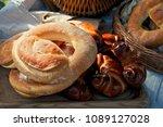 kalach  traditional hand bread... | Shutterstock . vector #1089127028