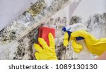 housekeeper's hand with glove... | Shutterstock . vector #1089130130