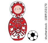 beautiful russian doll with... | Shutterstock .eps vector #1089153170
