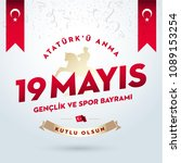 may 19th turkish commemoration... | Shutterstock .eps vector #1089153254