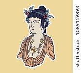 hand drawn buddha purnima in... | Shutterstock .eps vector #1089159893