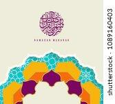 ramadan kareem elegant design... | Shutterstock .eps vector #1089160403