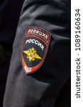 Small photo of Samara, Russia - May 5, 2018: Chevron on the sleeve uniforms of the russian policeman