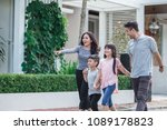 portrait of young asian family... | Shutterstock . vector #1089178823