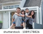 two kids with their parent... | Shutterstock . vector #1089178826