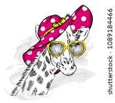 Funny Giraffe In A Beach Hat...