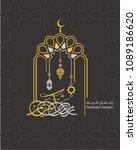ramadan mubarak greeting vector ... | Shutterstock .eps vector #1089186620