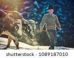 vama  romania  26 january 2018  ... | Shutterstock . vector #1089187010
